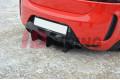 Накладка на бампер задний Seat Leon MK2 MS-Design