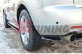 Комплект сплиттеров задних Mazda CX-7