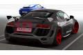 Комплект обвеса Audi R8 I