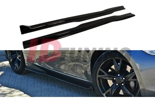Накладки на пороги Nissan 370Z