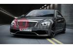 Бампер передний Mercedes S W221 (W205 look)