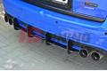 Накладка на бампер задний Audi RS6 C5 AVANT