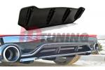 Сплиттер задний Peugeot 308 II GTI (со стойками)
