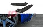 Комплект сплиттеров задних Toyota GT86
