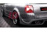 Накладки на пороги Volkswagen Passat 3B INFERNO