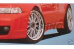 Накладки на пороги Audi A4 B5
