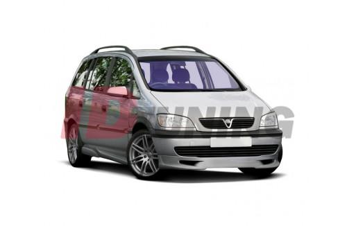 Накладки на пороги Opel Zafira A