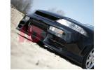 Решетка радиатора Nissan Skyline R33 GTS