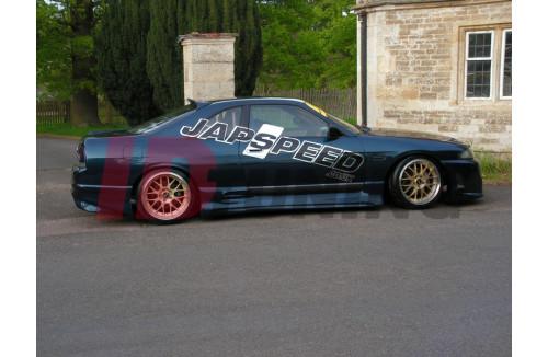 Накладки на пороги Nissan Skyline R33 GTS