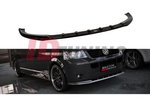 Сплиттер передний Volkswagen T5 Дорестайл