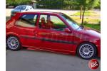 Накладки на пороги Peugeot 106